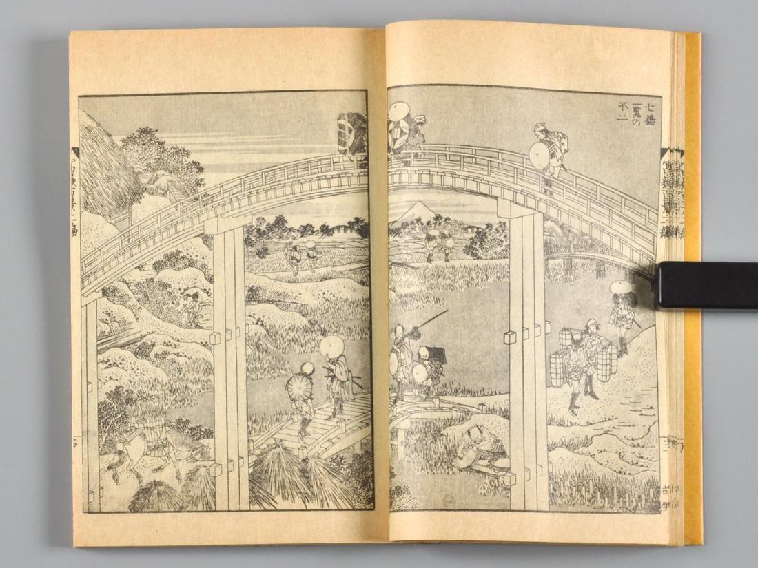 Hokusai Katsushika Woodblock 100 Views of Mt. Fuji - 4