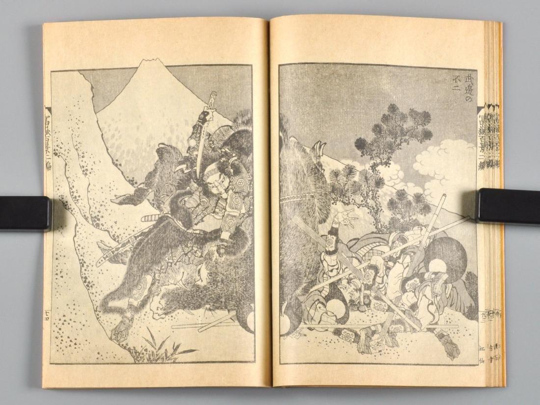 Hokusai Katsushika Woodblock 100 Views of Mt. Fuji - 5