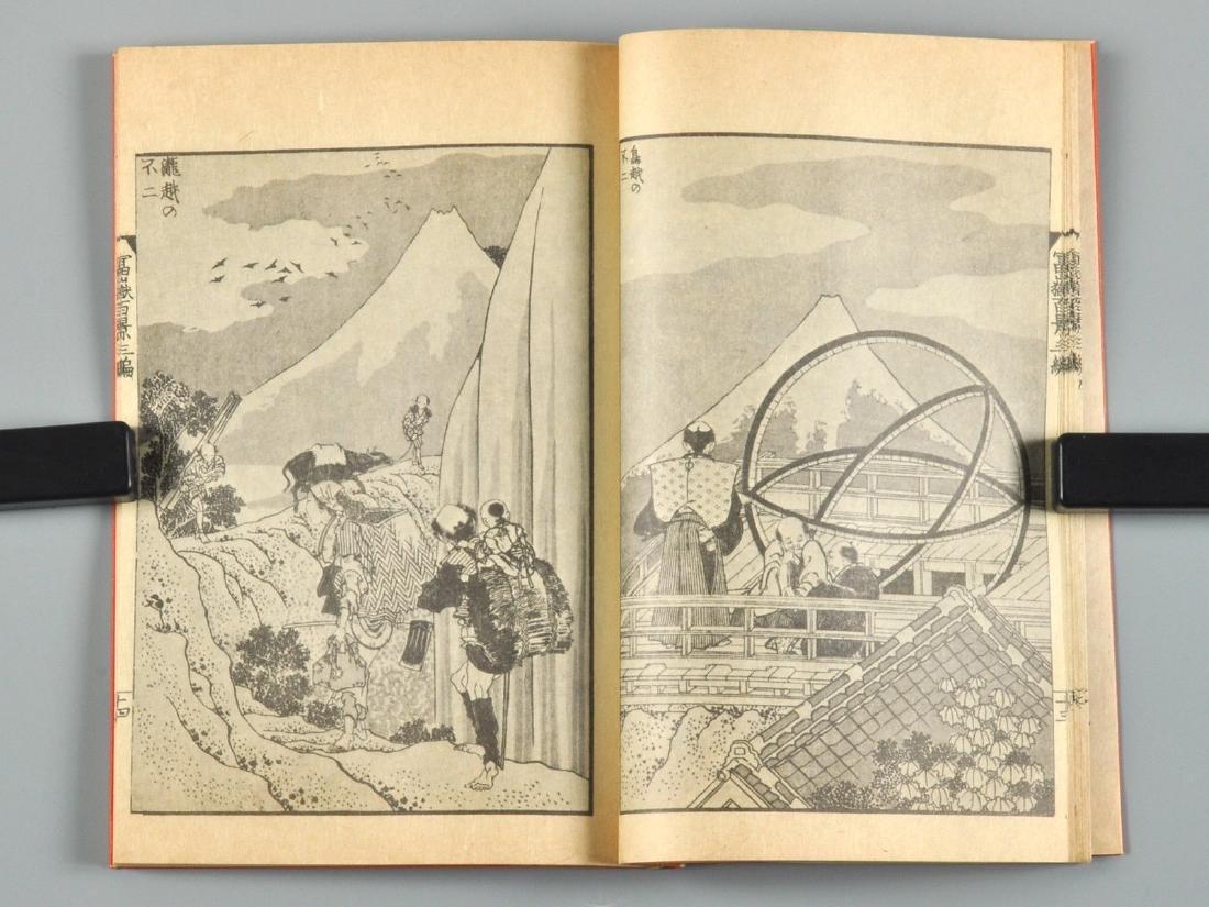 Hokusai Katsushika Woodblock 100 Views of Mt. Fuji - 6