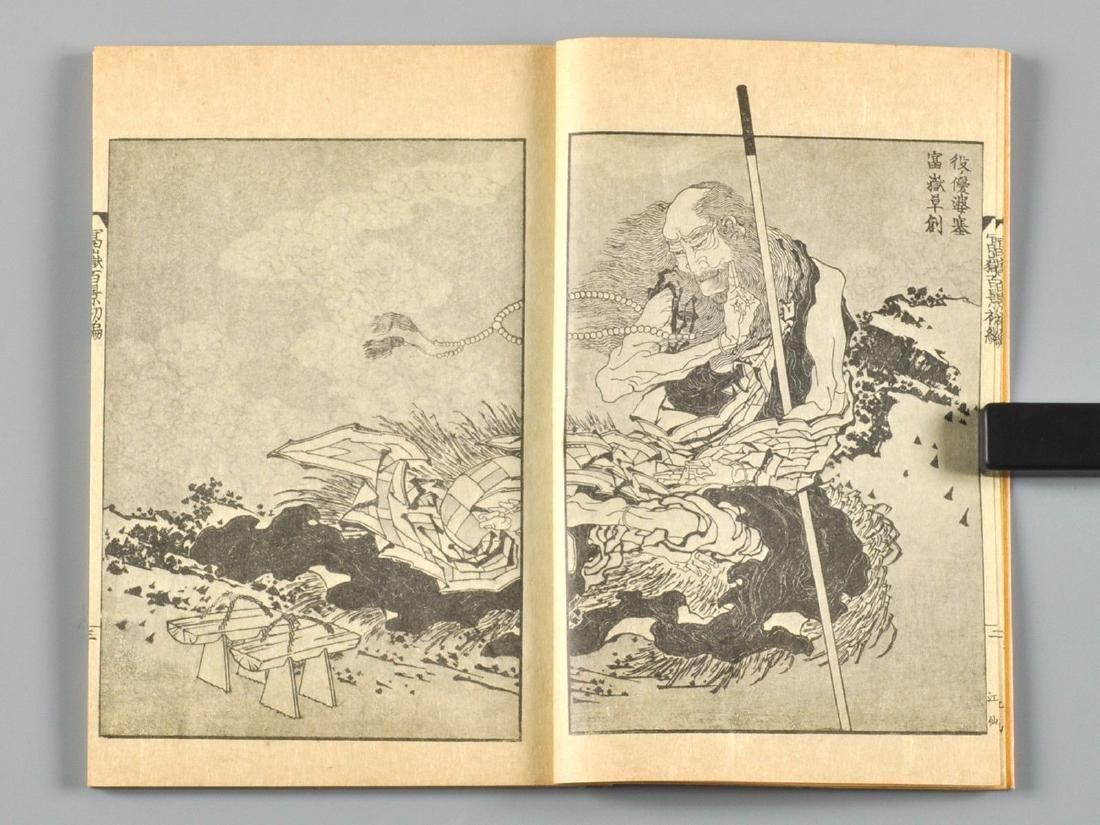 Hokusai Katsushika Woodblock 100 Views of Mt. Fuji - 7