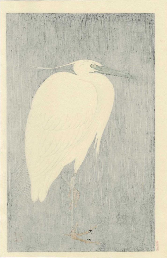 Gakusui Ide Woodblock Heron in the Rain - 3