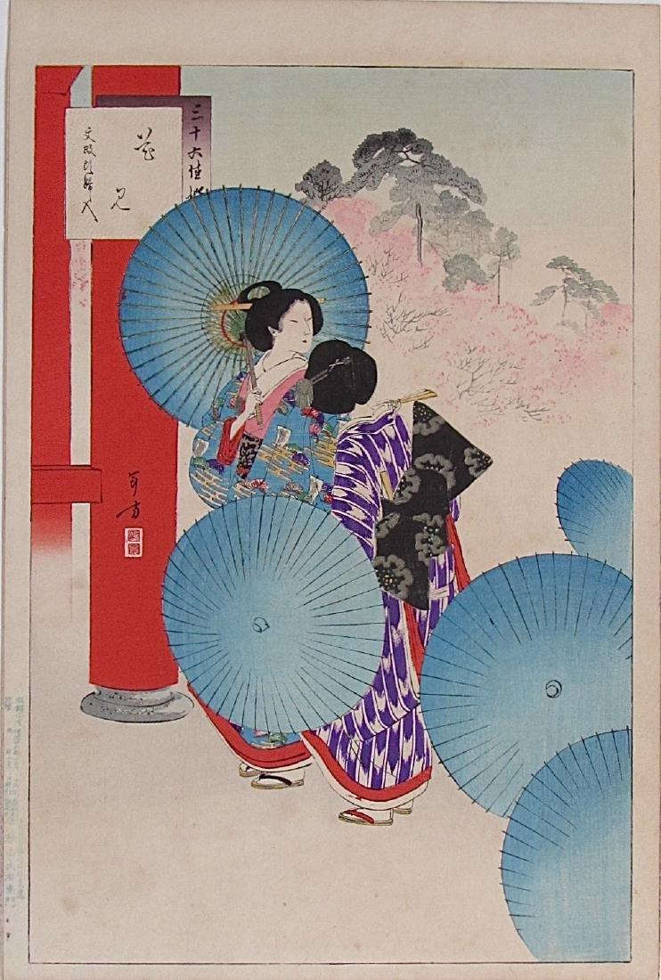 Mizuno Toshikata Woodblock Cherry-blossom Viewing