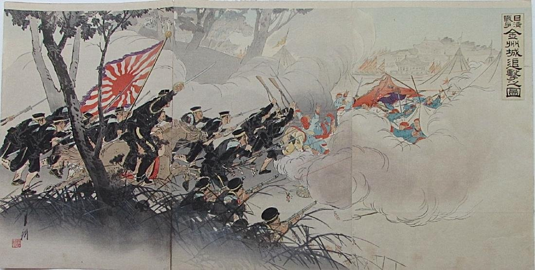 Ogata Gekko Woodblock Sino-Japanese War