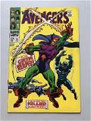 Avengers (1963 1st Series) #52 Black Panther 1st Grim