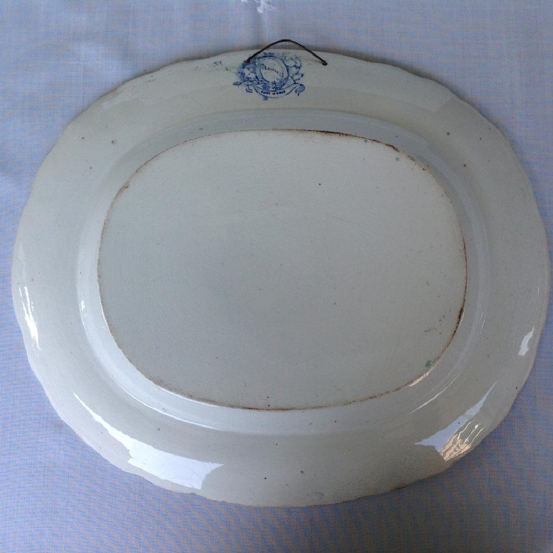 Dish with decorative romantic performance - 3
