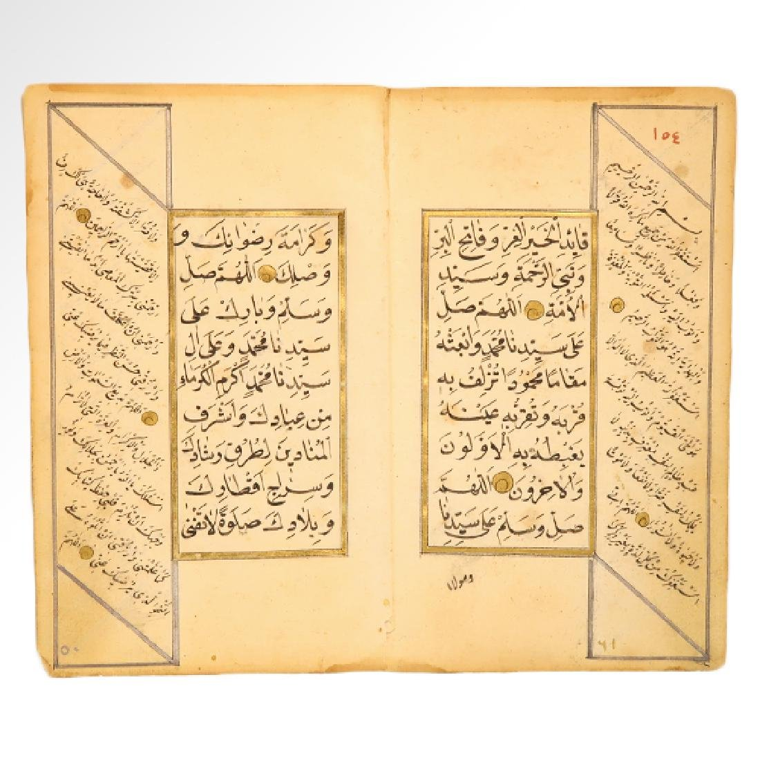 Arabic Illuminated/Gilt Manuscript, Near East, c. 16th