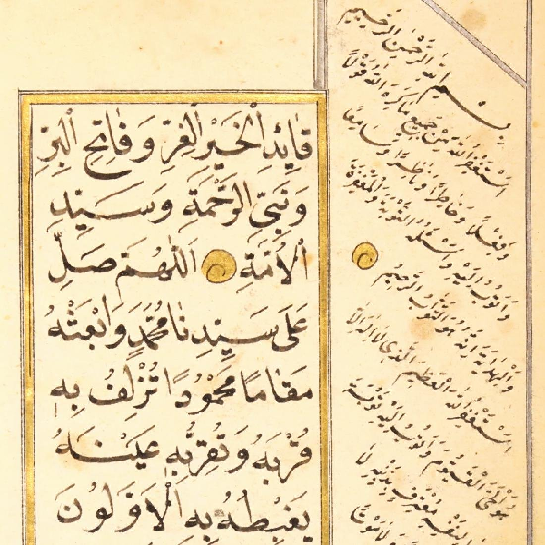 Arabic Illuminated/Gilt Manuscript, Near East, c. 16th - 2
