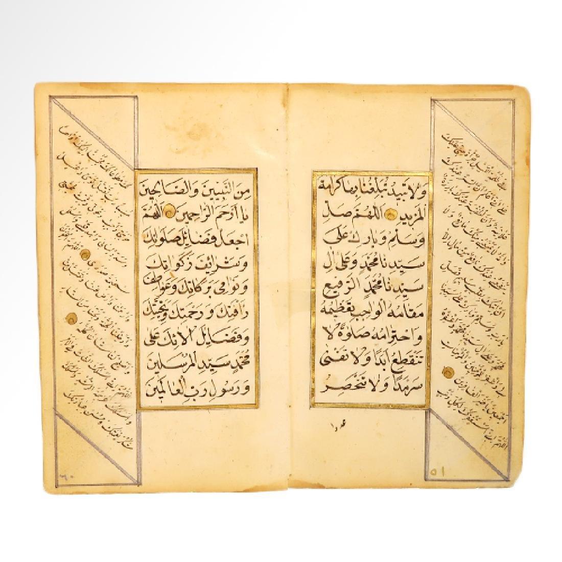 Arabic Illuminated/Gilt Manuscript, Near East, c. 16th - 5