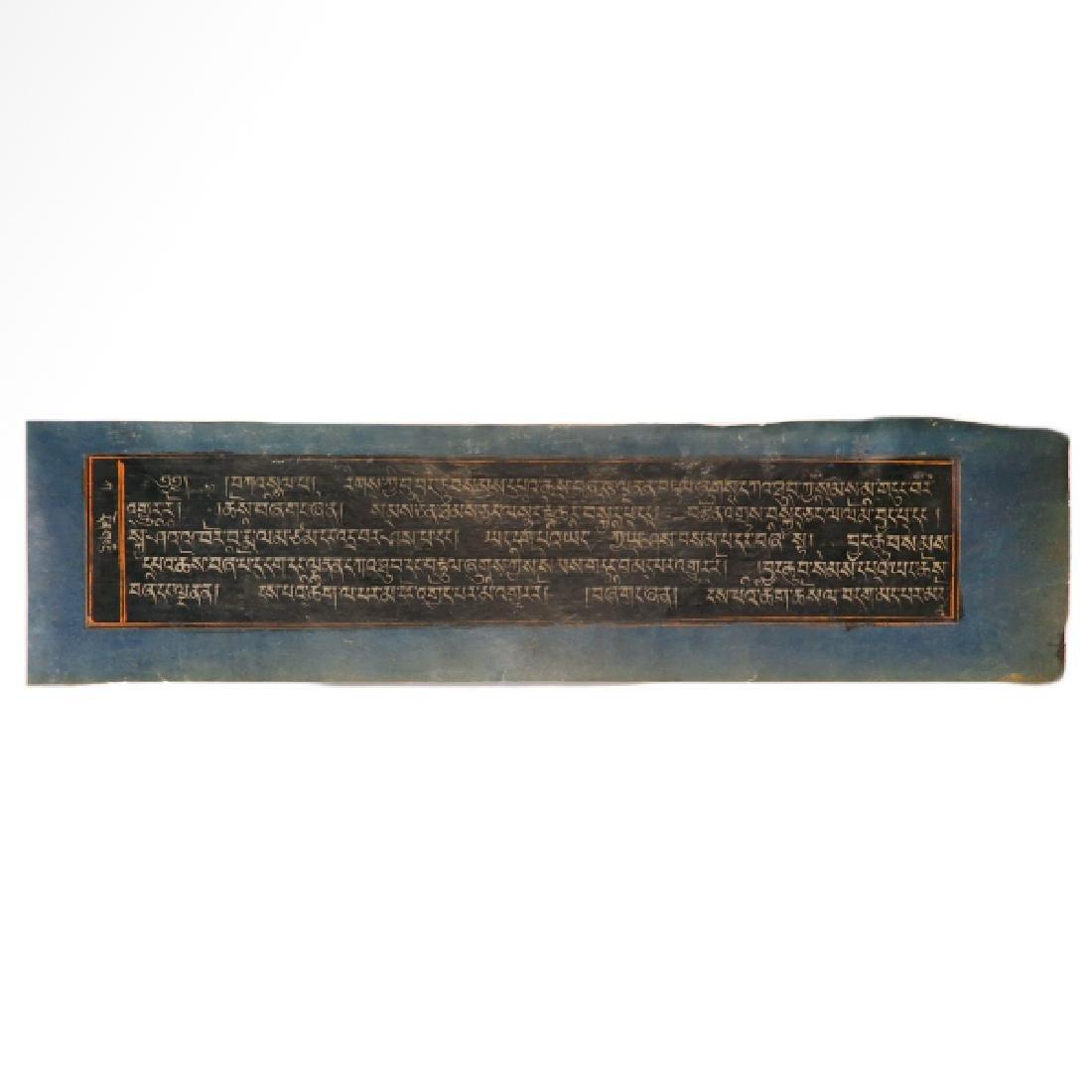 Tibetan Sutra Manuscript, c. Late 17th Century A.D.