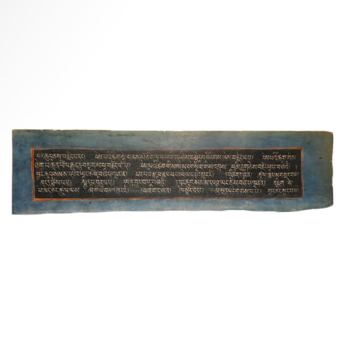 Tibetan Sutra Manuscript, c. Late 17th Century A.D. - 2