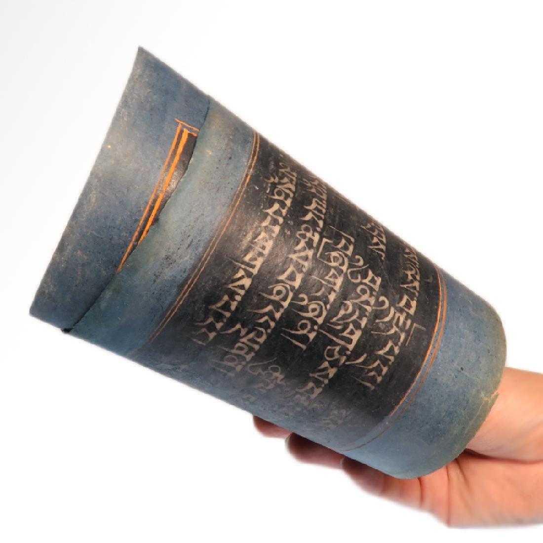 Tibetan Sutra Manuscript, c. Late 17th Century A.D. - 5