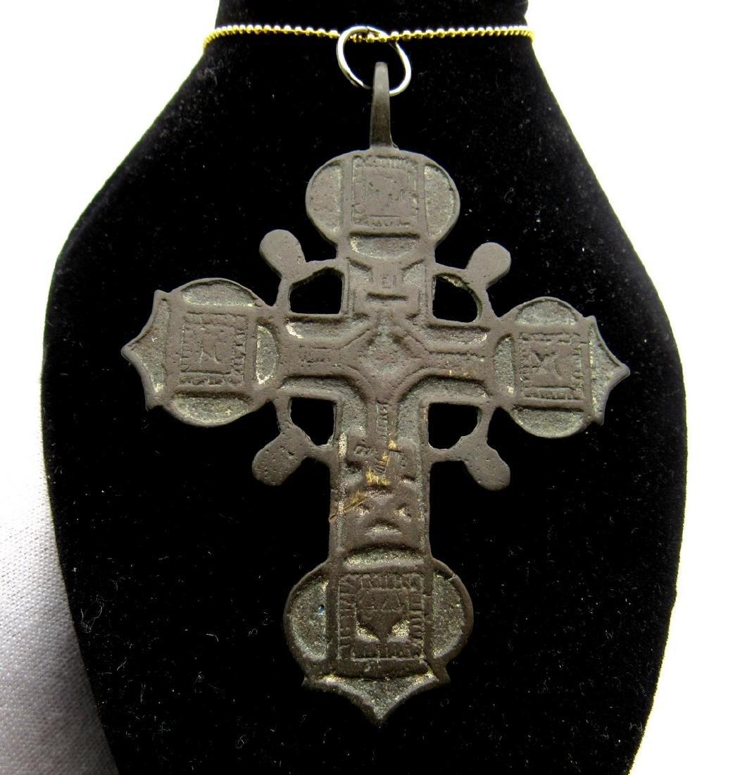 Late Medieval Bronze Radiate Cross Pendant