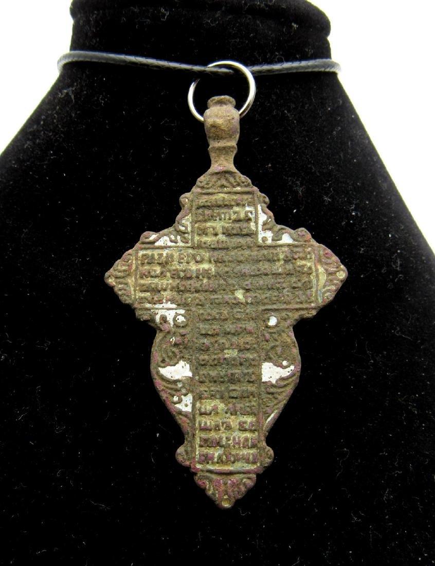 Late Medieval Enameled Bronze Cross Pendant - 2