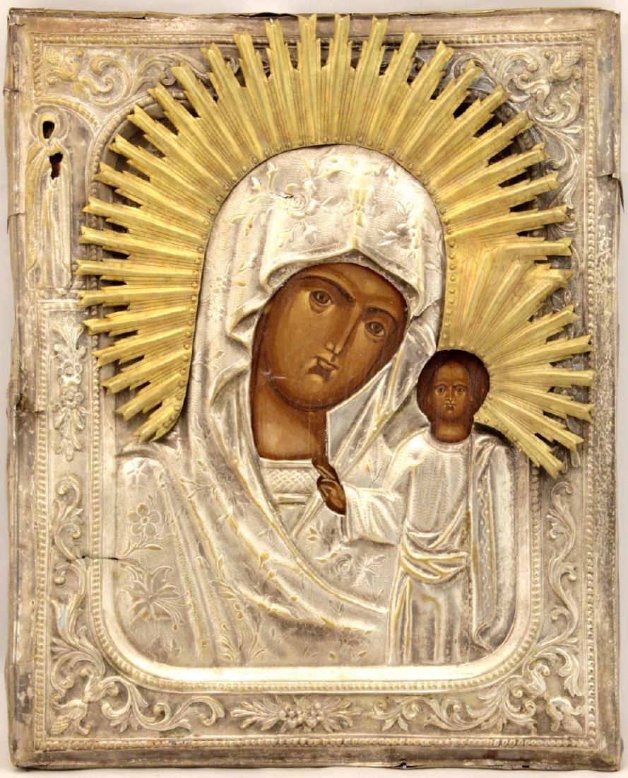 Our Lady Hodegetria of Kazan, painting, 20 century.