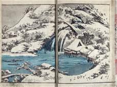 Katsushika Hokusai Woodblock Hokusai Gafu - Vol. II