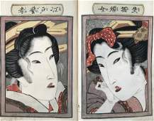 Keisai Eisen an Erotic Picture Book of Snow on Fuji