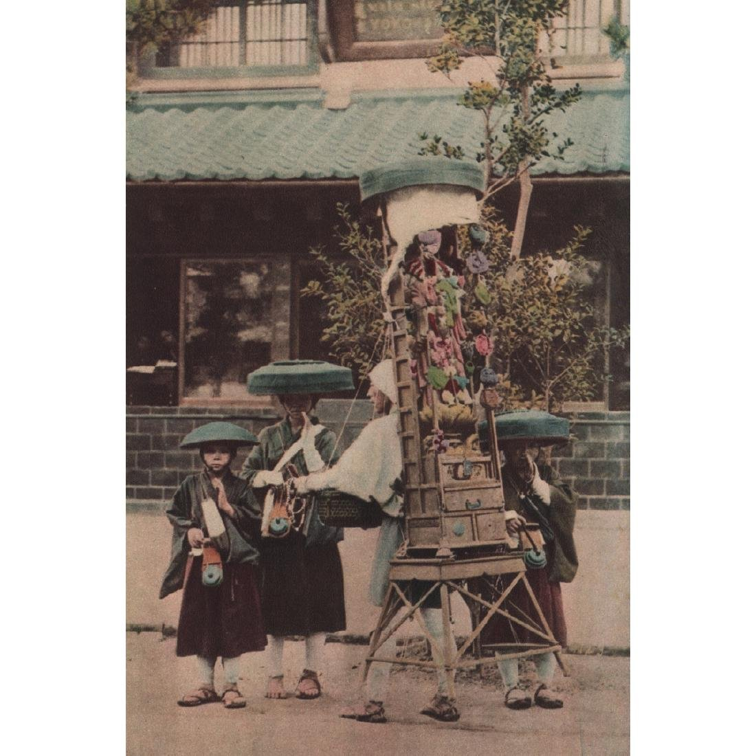 DON C. SEITZ - Japan