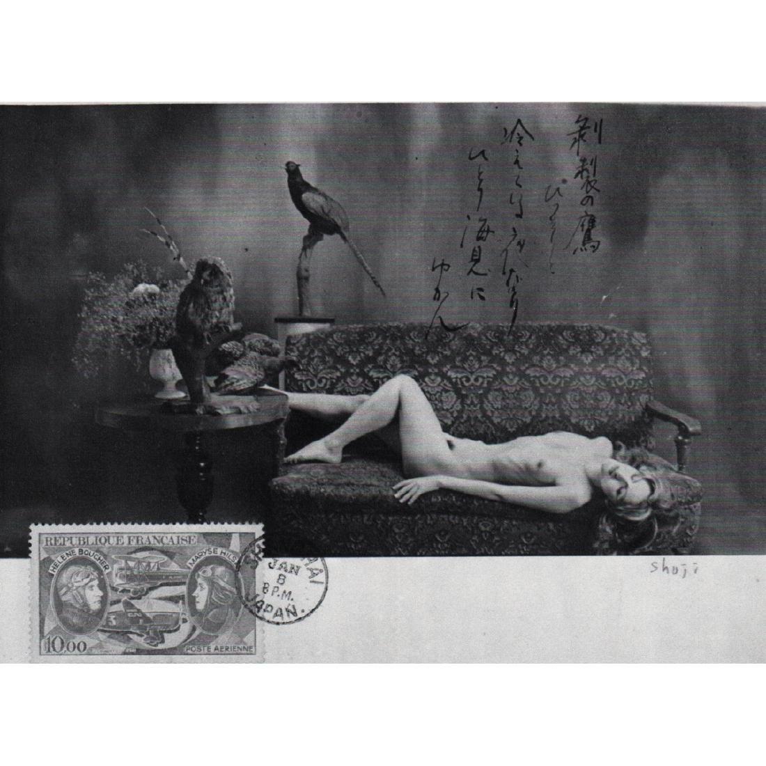 SHUJI TERAYAMA - Postcard from Shanghai - 1