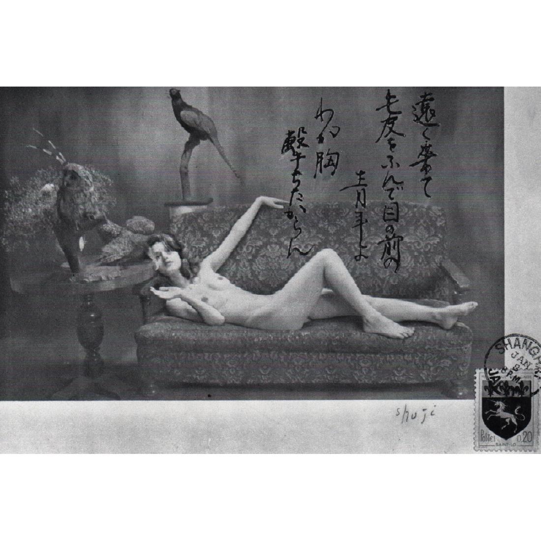 SHUJI TERAYAMA - Postcard from Shanghai - 2