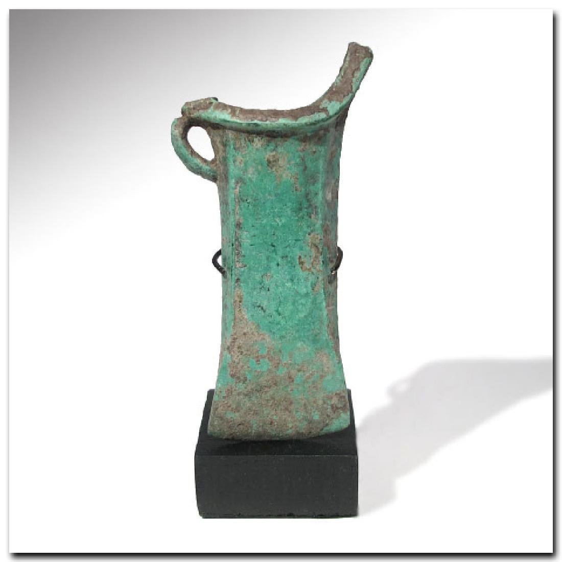Bronze Age Axe Head, North European, c. 900-800 B.C.