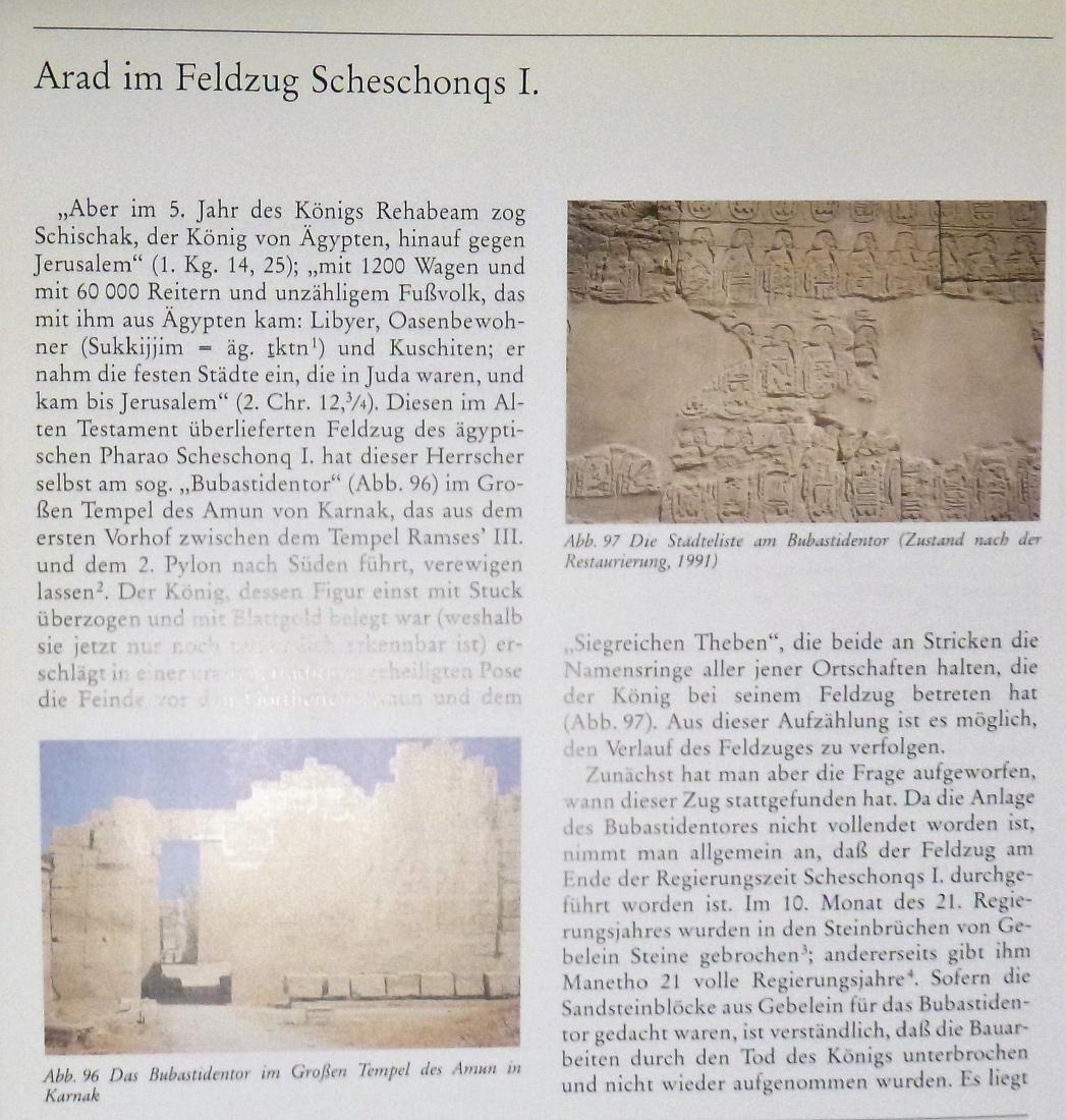 ARAD. 5000 Jahre in der Negev, Israel Signed 1st - 6