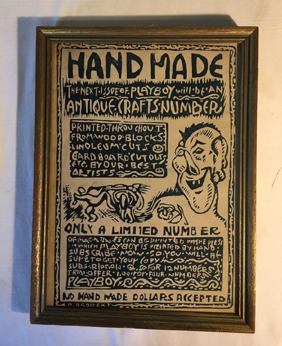 Rare Broadside Howard Brodsky