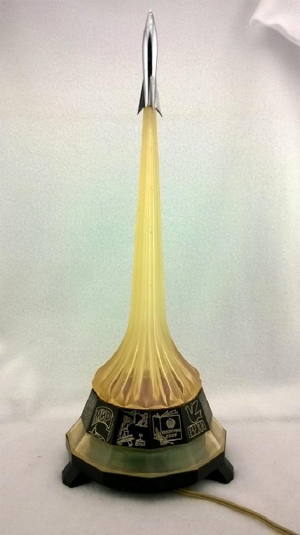 Vintage Night Lamp Rocket