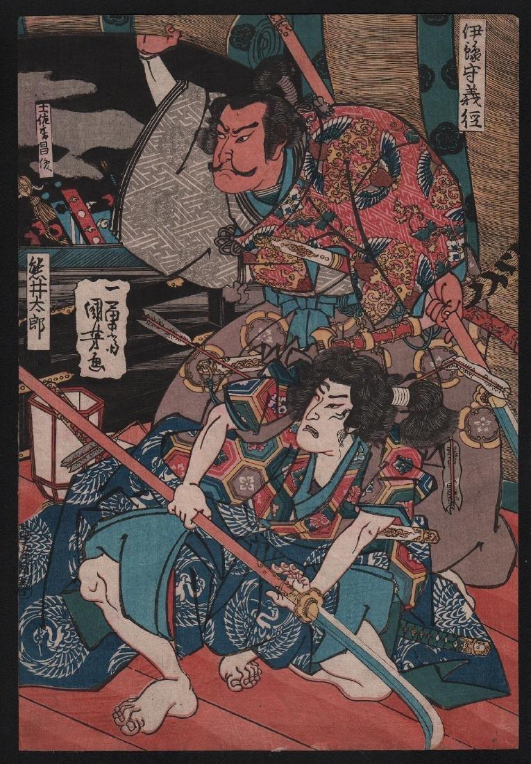 Utagawa Kuniyoshi Woodblock Oda Nobunaga Defends