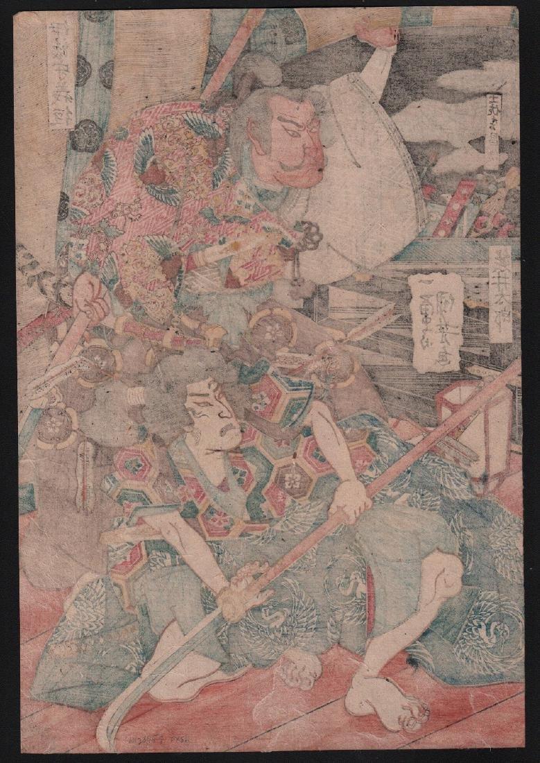 Utagawa Kuniyoshi Woodblock Oda Nobunaga Defends - 2