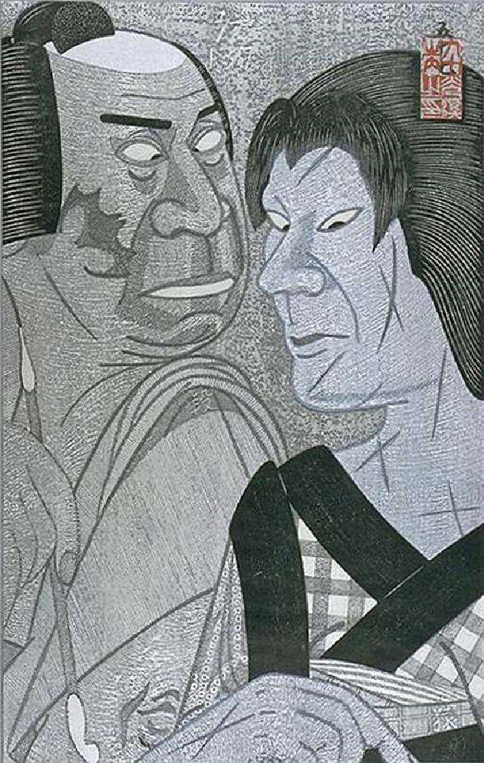 Tsuruya Kokei Woodblock 2 Actors in Kabuki Play Kirare