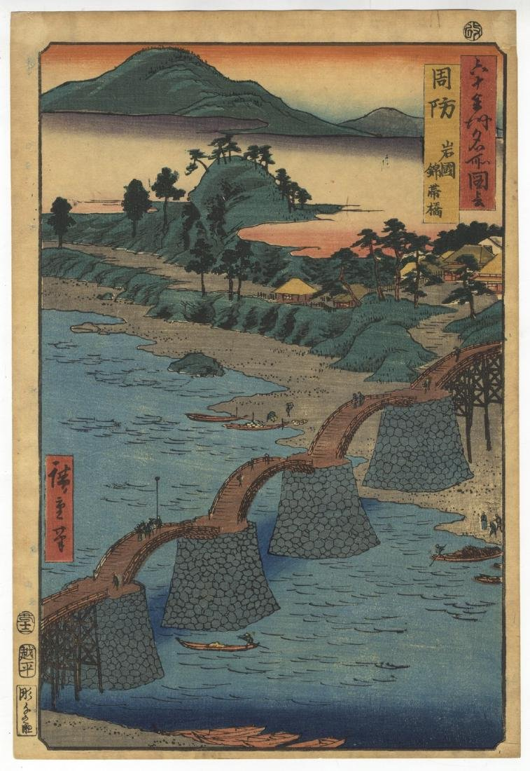Ando Hiroshige Woodblock 51. Suo Iwakuni, Kintai Bridge