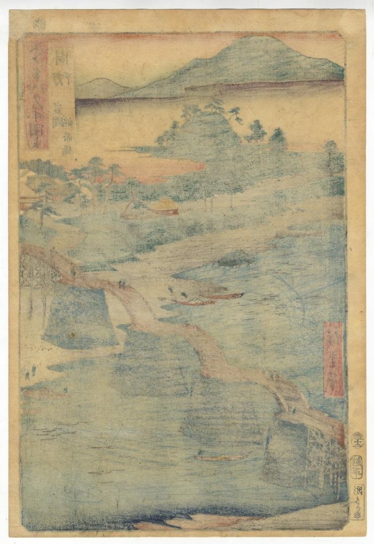 Ando Hiroshige Woodblock 51. Suo Iwakuni, Kintai Bridge - 2