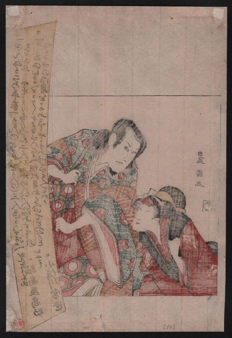 Utagawa Toyokuni I Woodblock Kabuki scene - 2