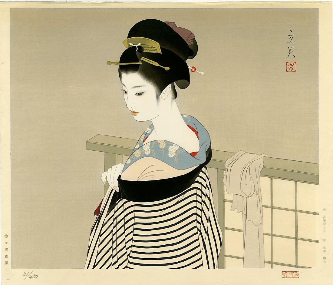 Shimira Tatsumi Woodblock Maiko