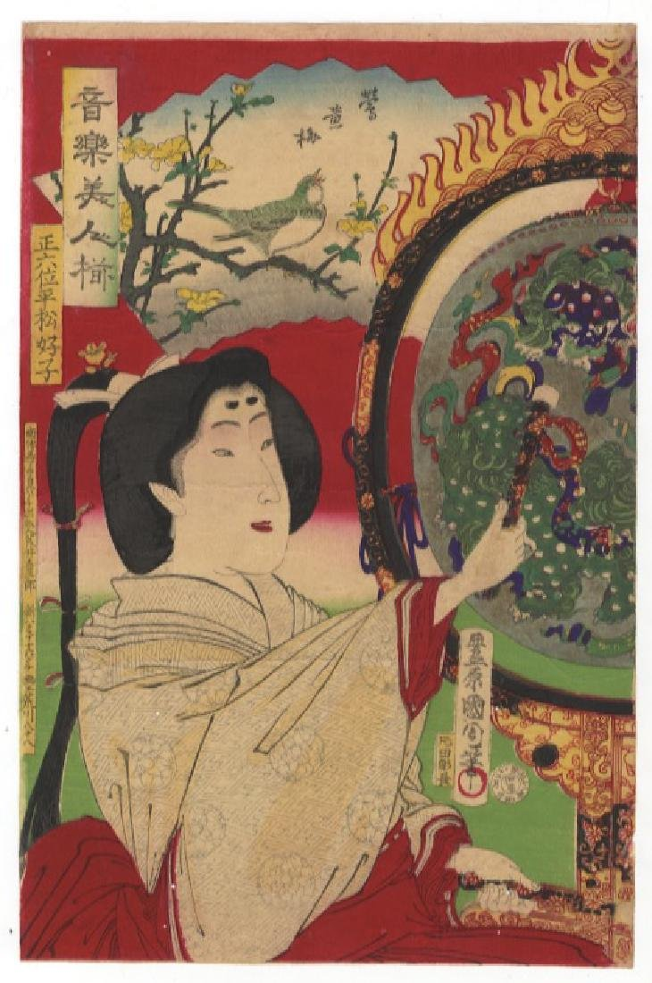 Kunichika Toyohara Woodblock Lady Hiramatsu Yoshik
