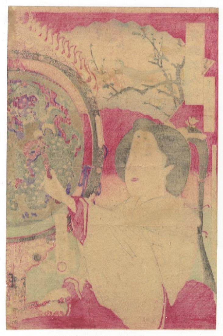 Kunichika Toyohara Woodblock Lady Hiramatsu Yoshik - 2