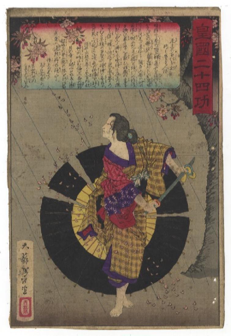 Yoshitoshi Tsukioka Woodblock Onoe's chambermaid Ohatsu