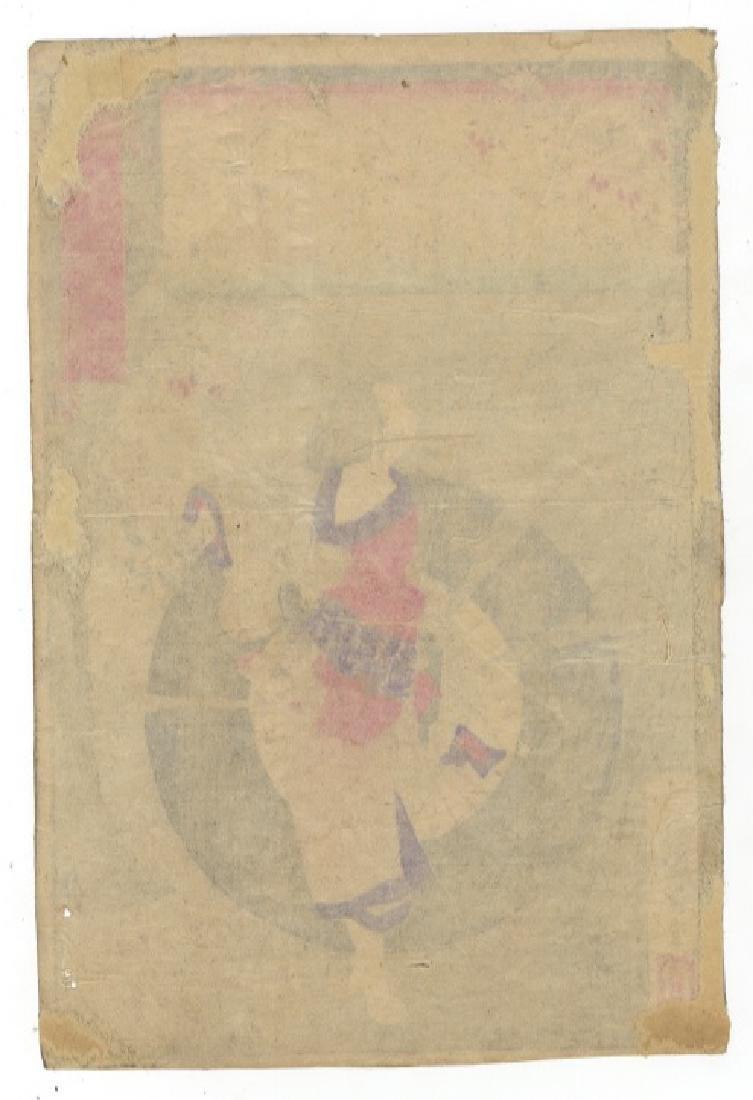 Yoshitoshi Tsukioka Woodblock Onoe's chambermaid Ohatsu - 2