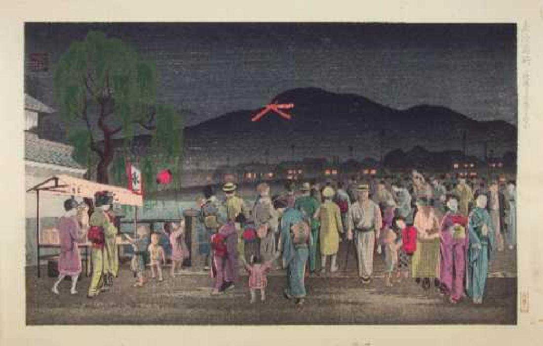 Yoshimitsu Nomura Woodblock Diamonji Festival Niji