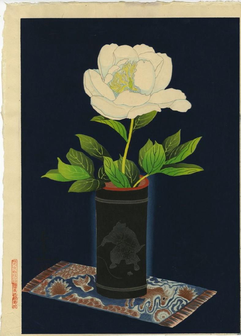 Bakufu Ohno Woodblock Peony in Bamboo Vase