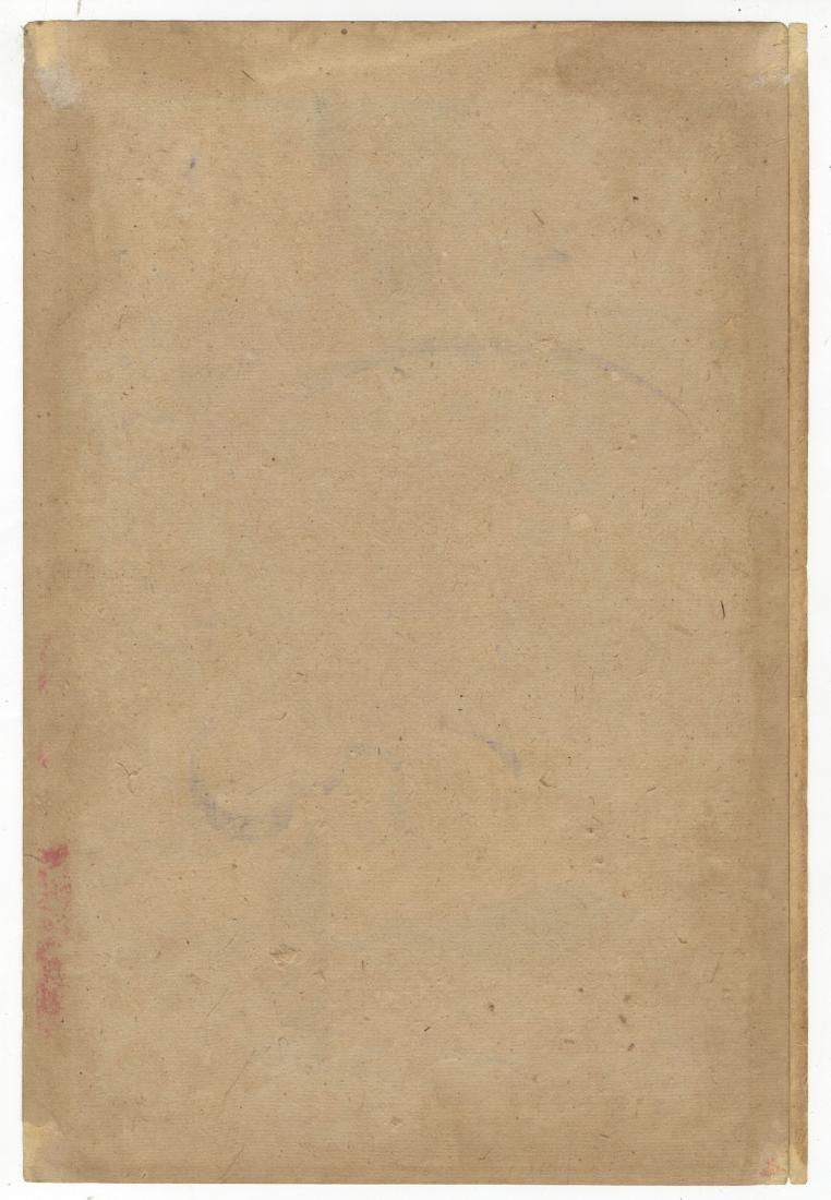 Chikanobu Yoshu Woodblock Yamashiro, Kiyomizu - 2