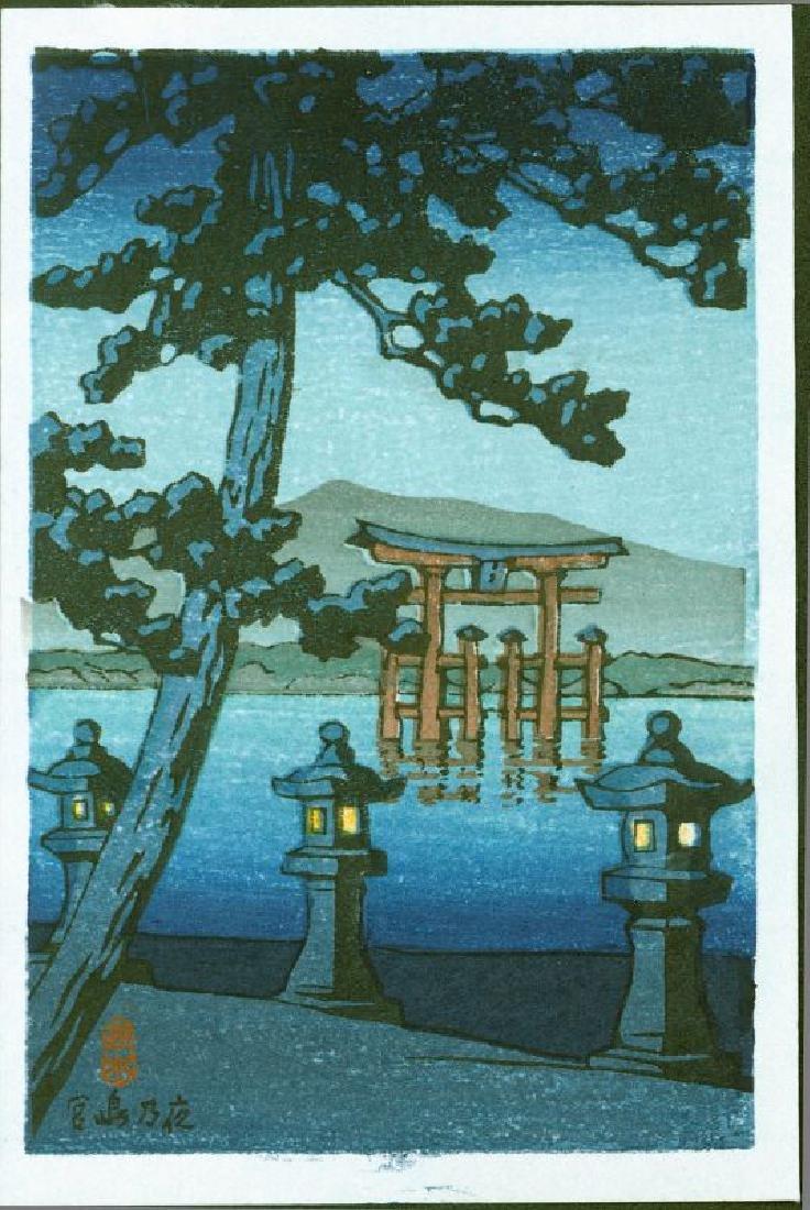 Kawase Hasui Japanese Woodblock Print Torii at Miyajima