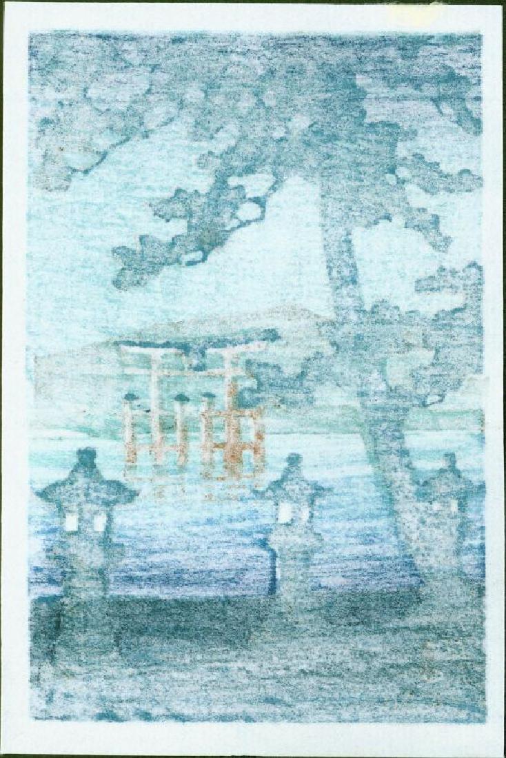 Kawase Hasui Japanese Woodblock Print Torii at Miyajima - 2