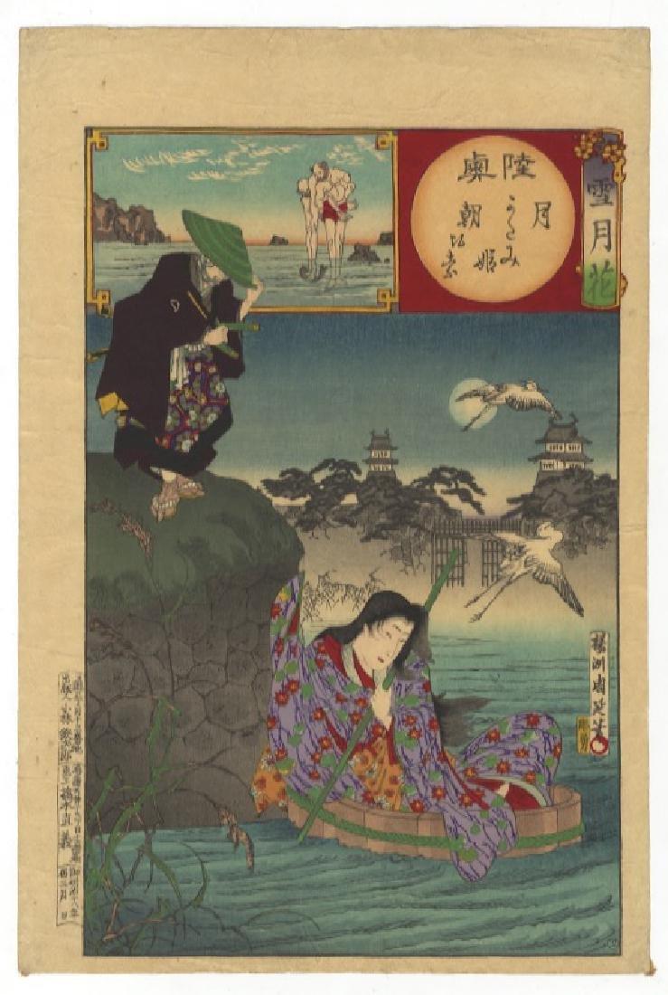 Chikanobu Yoshu Woodblock Mutsu