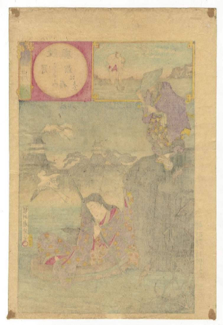 Chikanobu Yoshu Woodblock Mutsu - 2