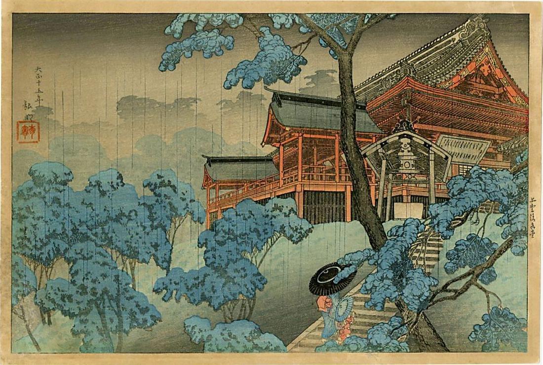 Shotei Takahashi Woodblock Kiyomizu Temple