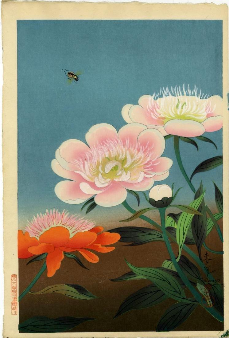 Bakufu Ohno Woodblock Chinese Peony and Bee