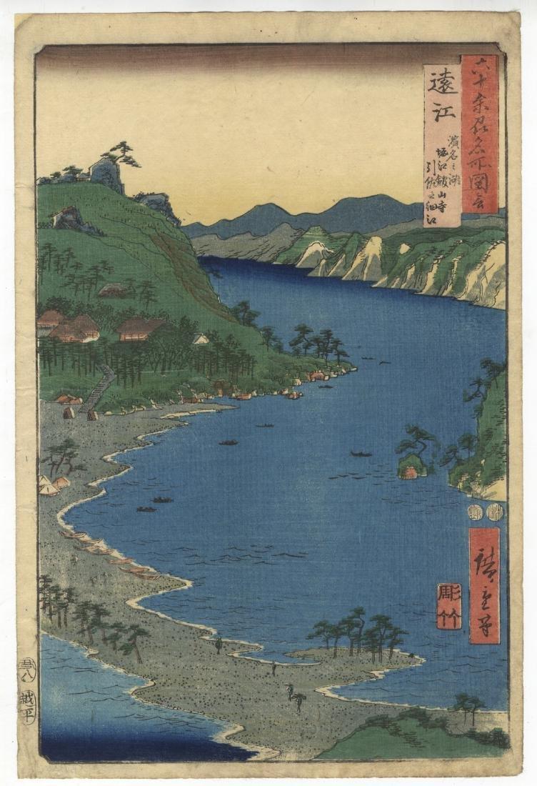 Ando Hiroshige Woodblock 11 Totomi Lake Hamana, Kanzan