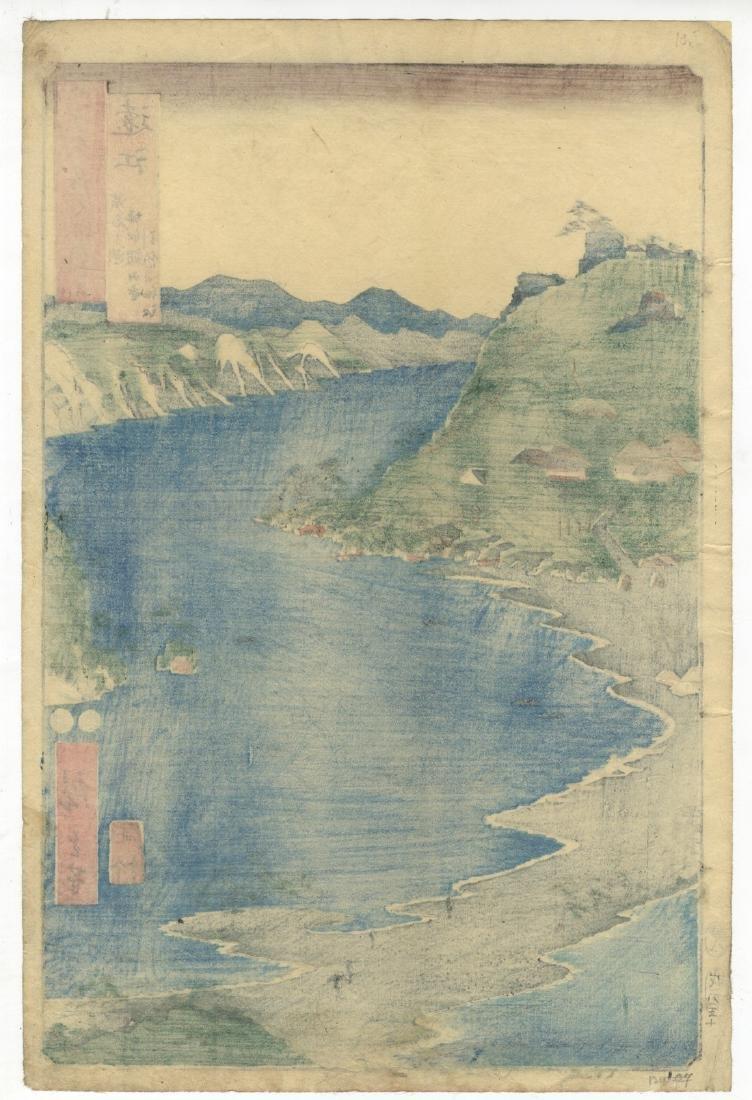 Ando Hiroshige Woodblock 11 Totomi Lake Hamana, Kanzan - 2