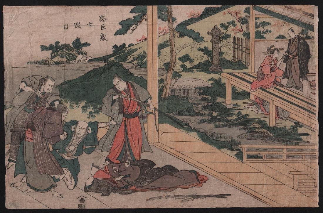 Utagawa Toyukini I Woodblock Chushingura